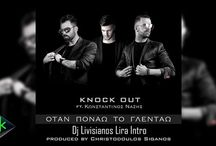 New promo song... Knock Out ft. Κωνσταντίνος Νάζης - Όταν Πονάω Το Γλεντάω (Dj Livisianos Lira Intro)
