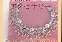 bead books