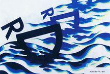 武蔵野美術大学視覚伝達デザイン:再現作品 / 武蔵野美術大学視覚伝達デザイン学科の合格再現作品のボードです。