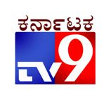 TV9 Kannada Live | YuppTV India / Live TV9 Kannada, Watch TV9 Kannada live streaming on yupptv.in Download APP: Android App - https://play.google.com/store/apps/details?id=com.tru IOS App –  https://itunes.apple.com/in/app/yupptv-for-iphone/id665805393?mt=8