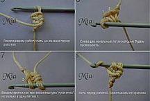 sznurek-łodyga