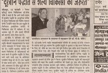 Dr Chowbey in News