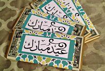 ramadan/eid / by Saira Sayeed