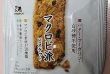 ○Vegan-Snacks○