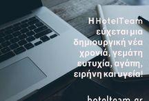 HotelTeam / δημσοσιεύσεις