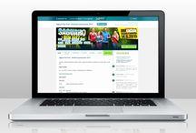 MyEvent / Website for company Quinta Essentia