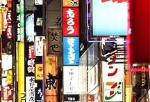 Concerning Japan