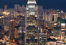 Гонконг китай