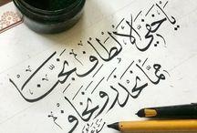 arabian calligraphy