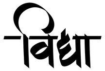 Calligraphy Devnagri