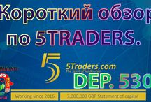 5TRADERS
