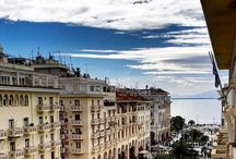 Selanik (Thessaloniki)