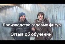 волгоградский завод декора