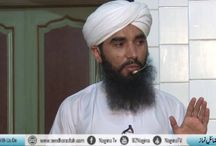 Mufti Hafiz Muhammad Asif Yousufi