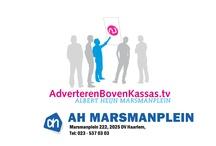 ABK AH Marsmanplein Haarlem