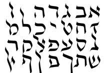 arabic/hebrew