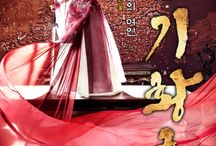 Korean dramas I've enjoyed/enjoying