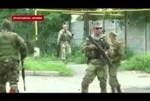 Война на Юго-Востоке(Донбассе)