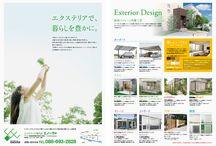 産業イベント広告
