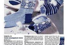 Носки, варежки