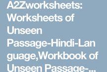 A-Z worksheet