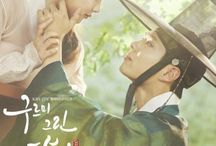 My Favorid Drama