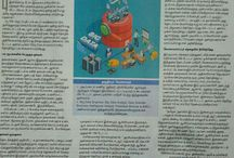 Amitysoft News Article in The Hindu Tamil