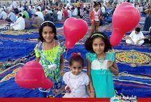 عيد الأضحي المبارك بمحافظة الشرقية