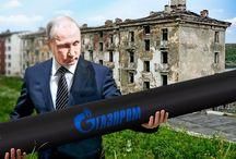 Как Путин разворовал Газпром!
