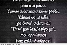 ΤΣΙΤΑΤΑ
