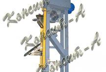 Фасовочное оборудование для сыпучих материалов / Фасовочное оборудование для сыпучих материалов- машина фасовочная МФ