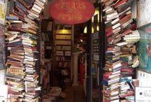 Taivas kirjoista