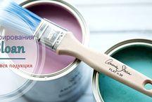 Andersen.paint