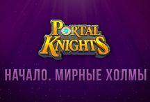 Portal Knights / Здесь будет видео так или иначе связанные с игрой Portal Knights, приятного просмотра =)