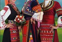 Bulgarian things