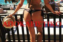 Kelly Liontou sexy