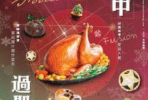Foodi 知味