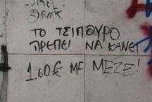 Wall Slogans
