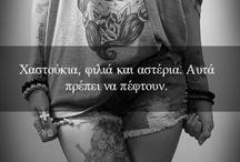 greek quotes##
