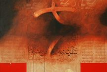 Rafa Nasiri arabi