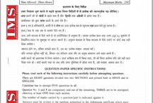 UPSC Civil Service Mains - 2013 Mathematics / by Ims New Delhi