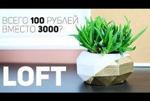 Бетон земляники купить бетон миксером во владимире