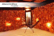 Salt Cave Yoga / Επωφεληθείτε από τις θεραπευτικές ιδιότητες της Αλατοθεραπείας με ενδυνάμωση σώματος & πνεύματος!