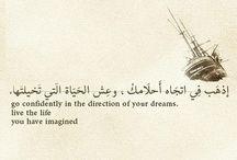 Arabiska citat