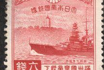 Japon stamp