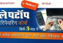 Best Laptop Repairing Course in Delhi India