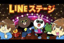 【ゲーム】LINE STAGE