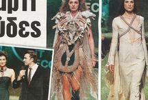Kondylatos costume jewellery featured @ Espresso News 16/01/14 / Kondylatos costume jewellery featured @ Espresso News 16/01/14 Espresso News 16/01/14 # 363 Kondylatos for Do it Eco H Βίκυ Κουλιανού με το φορεμα – κοσμημα «Αμαζόνα» Το κοστούμι «Αμαζόνα» του Περικλή Κονδυλάτου θυμίζει μια πολεμική στολή φτιαγμένη από στοιχεία της φύσης. Όλο το κοστούμι έχει σαν βάση μια πλεκτή ποδιά από μαλί σε πλέξη παραδοσιακού Ελληνικού υφαντού.