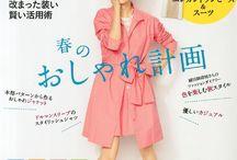 japanese sewing ebook
