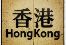 Information in HK web design / web design hk,website design,網頁設計,網頁寄存,平面設計,印刷品設計,graphic design ,宣傳單張 ... Asiaissue web design was founded in 2007 in Hong Kong